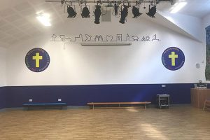 Wall signs in a Primary School hall